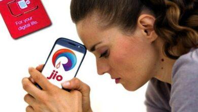 Photo of जियो का नेटवर्क डाउन:सुबह साढ़े 9 बजे से जियो के नेटवर्क में आ रही दिक्कतें, कॉल-इंटरनेट यूजर्स परेशान; कंपनी का नो कमेंट